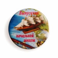 """Значок """"button"""" 56 мм Выпускной"""