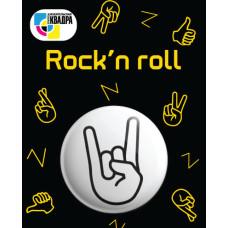 Значок D38 мм rock n roll
