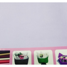 Бумага упаковочная (Крафт), сиреневая