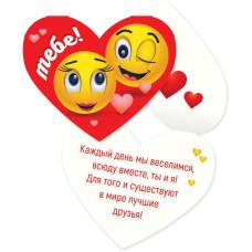 """Валентинка"" (малая)"