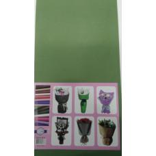 Бумага упаковочная (Крафт), зеленая