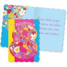 Мини-открытки 8 марта